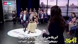 اعتراف پسر شاه از شکست در برابر جمهوری اسلامی