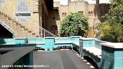 باغ موزه ی مقدم