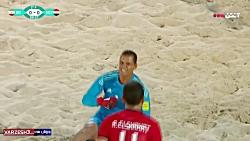 خلاصه فوتبال ساحلی ایران 3 مصر 1