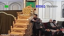 عزاداری هیئت پنجاهه شب 28 صفر 97 محمد حاجی نقدی 1