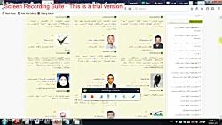 بهترین سایت تدریس خصوصی ایران - ایران مدرس