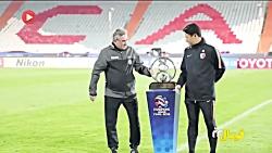 گفتگو با بازیکنان پرسپولیس و کاشیما پیش از بازی برگشت در فینال لیگ قهرمانان آسیا