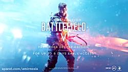 تریلر لانچ بازی Battlefield V