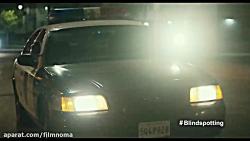 تریلر فیلم جنایی  Blindspott...