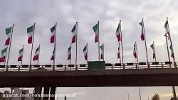 ویدیوی صفحه رسمی AFC از تهران