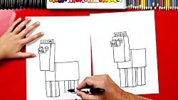 How To Draw A Minecraft Llama
