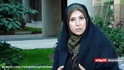 گزارش 20:30 از پولی که برای دیدن فیلم لس آنجلس-تهران به هدر رفت