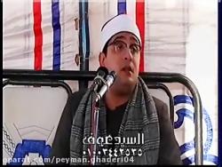 تلاوت کامل «سوره مائده» محمود شحات انور