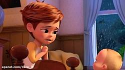 انیمیشن سریالی بچه رئیس :: فصل 2 قسمت 5 :: دوبله فارسی