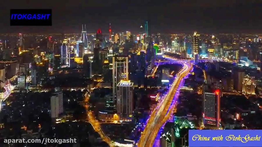 سفر به چین شانگهای