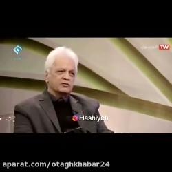 صحبت های جنجالی حاج رضا...