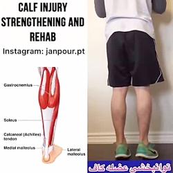فیزیوتراپی و کاردرمانی در منزل09122655648طراحی وبسایت پزشکی و دندان در تهران