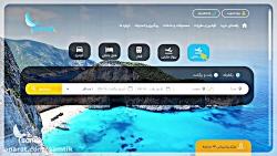 راهنمای تصویری خرید اینترنتی بلیط پرواز داخلی از سامتیک