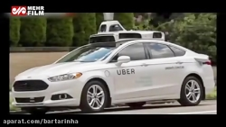 اتومبیل های کنترلی به زودی به بازار خواهند آمد