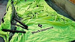 Black Diamond HiLight Tent - Pitching Test