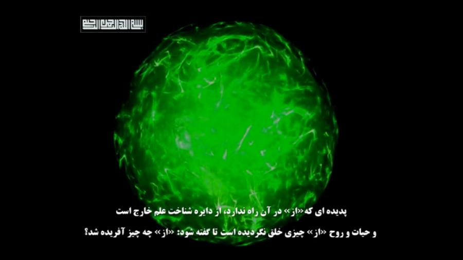 داستان آفرینش جهان قسمت هفتم ... پیدایش حیات
