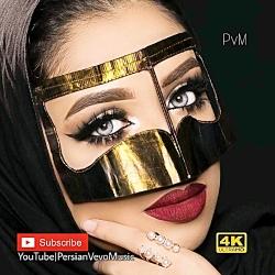 علی میرشکال - زن | Bandari Music Shad - Ali Mireshkal ' Zan HD