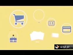 بازاریابی شبکه ای شرکت بیز در شبکه خبر #لطفا_با اطلاعات_کارشناس_باشید!