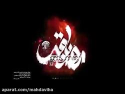 خوش اخلاقی .ریوفی.زیباترین کلیپ های مذهبی دانلود به شرط صلوات بر محمد و آل محمد