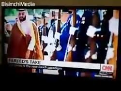 شبکهCNNمحمدبن سلمان شباهت به شاه ایران دارد