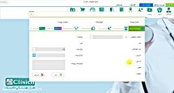 ویدئوی 05- پرونده ها، مدیریت پرونده و ثبت زیر مجموعه های آن
