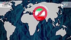 گزارش وال استریت ژورنال از تلاش آمریکا برای ردیابی نفتکش ها در تحریم ایران