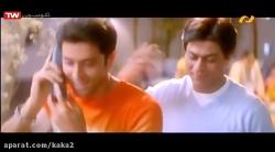 فیلم هندی گاهی خوشی،گاهی غم | دوبله فارسی | عاشقانه،درام خانوادگی2001