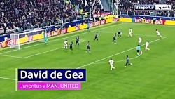 برترین سیوهای هفته چهارم لیگ قهرمانان اروپا 2019-2018