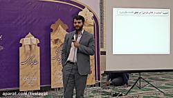 سخنرانی دکتر عبدالملکی...