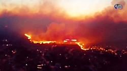 آتش سوزی مهیب کالیفرنیا