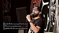 امشو ☑️ شور عربی ۹۶ فوق العاده