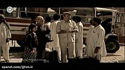 پخش فیلم سینمایی « چهار بهار » از شبکه جهانی جام جم