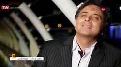 موزیک ویدئو مجید اخشاب...