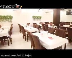 رستوران بین المللی فلف...