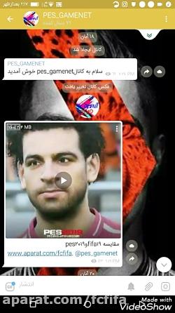 کانال IRAN_GAMENETوpes_gamenetدر ...