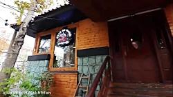 کافه رستوران دیمارس