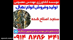 تبریز2018پایتخت گردشگری ...