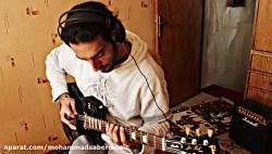 تکنوازی گیتار الکتریک بدون آمپلی