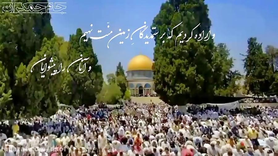 وعده ظهور امام زمان در قرآن با قرائت مشاری العفاسی