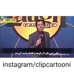 Fun clip | #1