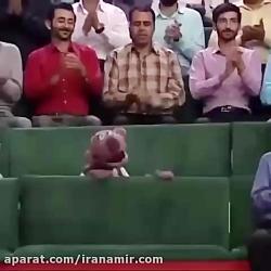 آواز #جناب_خان براى احس...