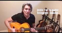 آموزش گیتار توسط استاد بابک امینی ، جلسه چهارم