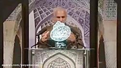 شرایط حسن عباسی برای مذ...