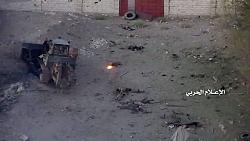 کمین عالی نیروها یمنی د...