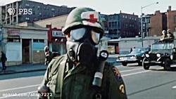 تیزر مستند جنگ ویتنام (2...