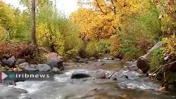طبیعت زیبای پاییزی مرا...