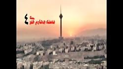 چهارمین بسته خبری سازمان جوانان هلال احمر