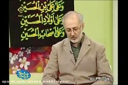قصه های حیوانات در قرآن...