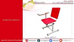 نمونه انواع صندلی های آ...