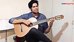 آکورد آهنگ بهت قول میدم از محسن یگانه به همراه اجرای گیتار